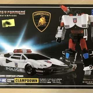 Transformers Masterpiece MP-14C Clampdown with Coin