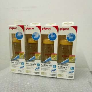 pigeon ppsu 8oz/240ml