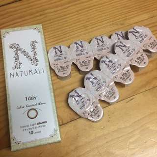 naturali 1 day con(natural light brown)