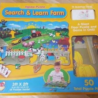 Farm Puzzle (limited edition)