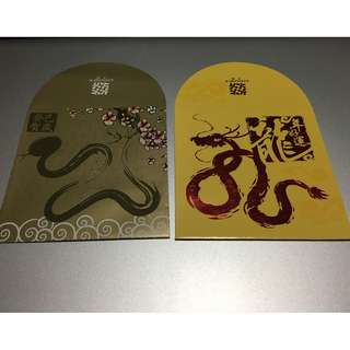HK Citistore Ang Pow * Year of the Dragon & Year of the Snake