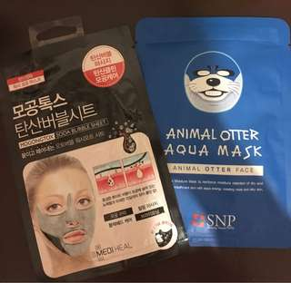 Face mask bubble soda & animal aqua (get. 2)