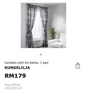 Ikea Kungslilja Curtains With Tie-Back, 1 Pair(2Pcs), Grey/White (145x250cm)
