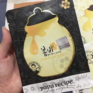 ORI! PAPA RECIPE BOMBEE BLACK HONEY MASK
