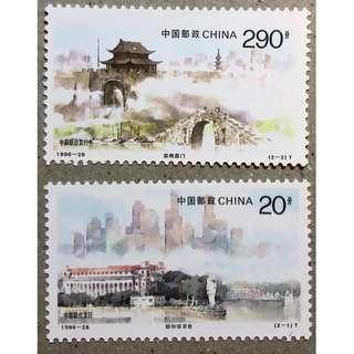 風景紀念郵票一套。全新