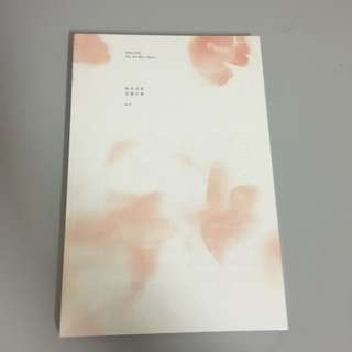 [READY STOCK] BTS In The Mood For Love Pt 1 Pink Ver (sealed)