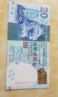 滙豐20, 靚字母靚號碼CC777777