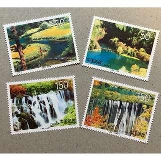 九寨溝紀念郵票一套。全新