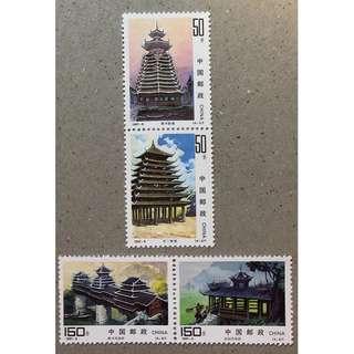 建築紀念郵票一套。全新
