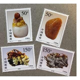 石雕紀念郵票一套。全新