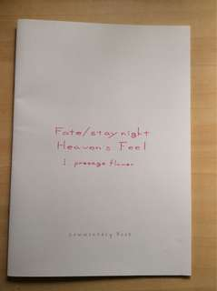 Fate/Stay Night Heaven's Feel Movie Commentary Book