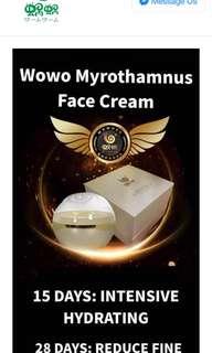 Wowo myrothamnus face cream 50ml