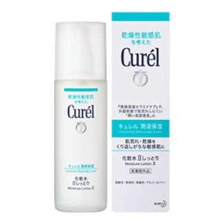 Curel Moisture Lotion II