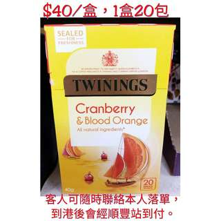 英國代購Twinings蔓越莓血橙茶 (1盒20包,無糖無咖啡因)