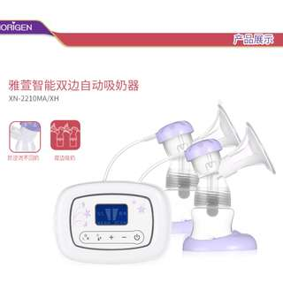 Innovative Double Electric Breast Pump (Almost New)