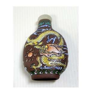Vintage Rare Yixing Zisha purple clay snuff bottle hand painted Dragon early1900