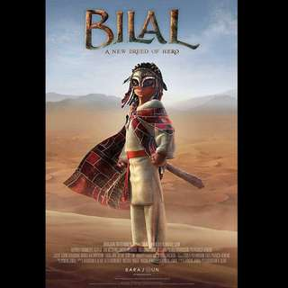 [Rent-A-Movie] BILAL: A NEW BREED OF HERO (2015) [MCC004]