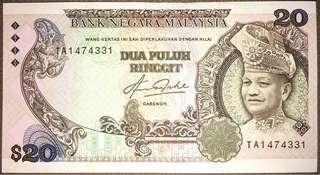 Rare 20 Malaysian Notes