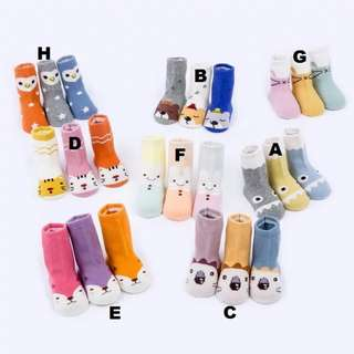 #Baby30 READY STOCK - Adorable 3Pcs Set Baby Socks