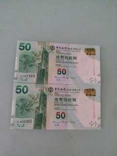 中銀鈔票~全新直版