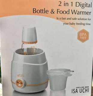 Isa Uchi Bottle & Food Warmer