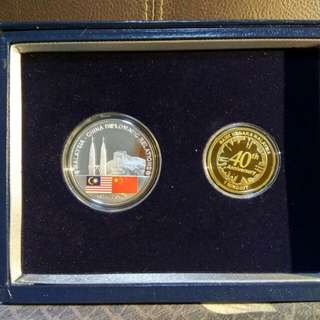 Malaysia China diplomatic 40 years set of 2 proof coin (2)