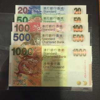Standard Chartered Bank 2010 - A set of 5 notes