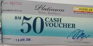 Pathlab Cash Voucher