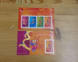 龍年郵票小全張,無齒小全張及樣本紀念套摺