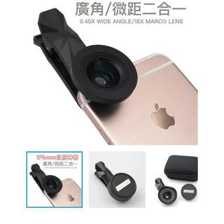🚚 Iphone自拍神器-廣角微距二合一