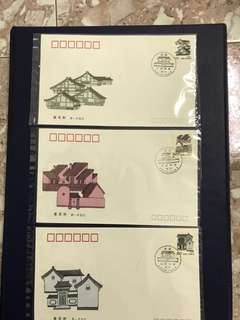 China stamp R26 B-FDC