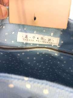 島中坊硏 island workbench (Women hand bag)