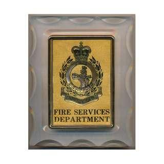 純金9999 - 香港消防局 舊LOGO 金徽章