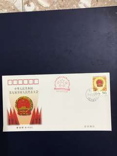 China stamp 1998-7 B-FDC