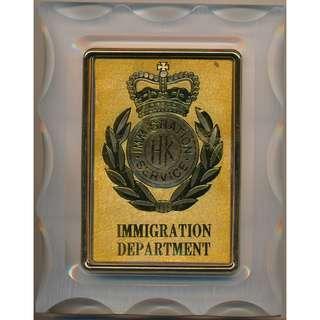 純金9999 - 香港人民入境事務處 舊LOGO 金徽章
