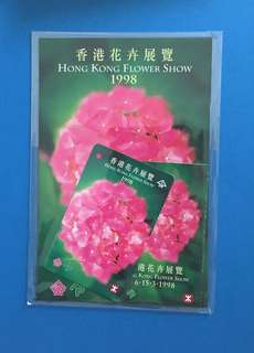1998年香港花卉展覽紀念車票
