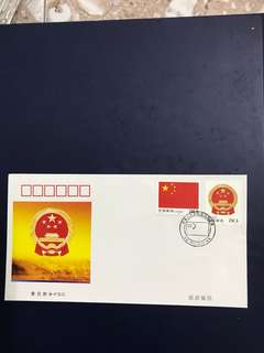 China stamp 2004-23 B-FDC