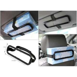 Tempat Tisu Mobil/Tissue Paper Box Car Holder