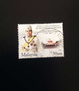 Malaysia 2004 Silver Jubilee of the Reign of Sultan Ismail of Kelantan 30c Used (0377)