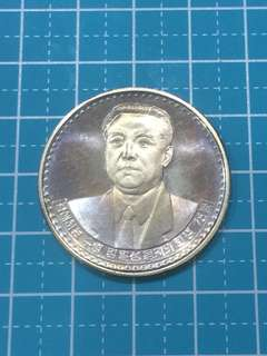 🌟Sale🌟North Korea Kim IL Sung 75th Birthday Medallion Year 1987 Exotic & Very Rare