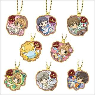 [PO][GO] Gachapon - Cardcaptor Sakura Clear Card Arc Deformed Metal Charm