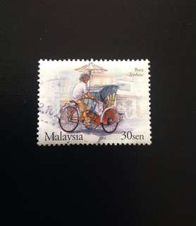 Malaysia 2004 Traditional Transportation 1V Used (0377)