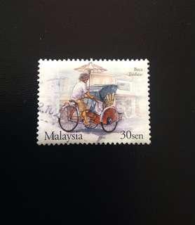 Malaysia 2004 Traditional Transportation 1V Used (0377)