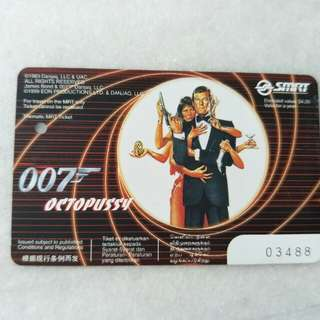 James Bond MRT card