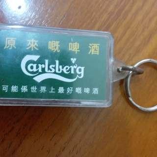舊嘉士伯温度計匙扣一個,新舊如圖,$40包郵