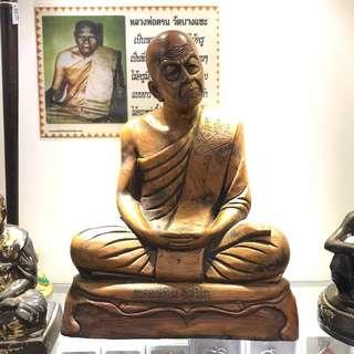 LP Tim Wat LahanRai 2504
