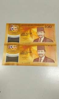 Brunei 50 dollars