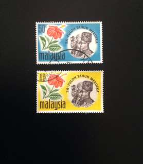Malaysia 1967 10th Anniversary of Independence Set 2V Used SG44-45 (0378)