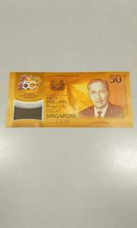 Singapore 50 dollars
