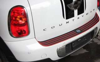 "Mini Cooper ""Countryman"" Rear Bumper Rubber Protector"